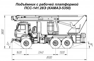 ПСС-141.28Э (Камаз 5350) 001